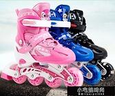 兒童初學者全套裝旱冰輪滑鞋男童女小孩中大童可調節  【全館免運】