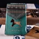 拇指琴 拇指琴卡林巴琴17音手指琴初學者樂器便攜式卡淋巴琴sparter 晶彩 晶彩