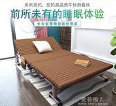 折疊床-折疊床單人床家用午休床簡易床雙人午睡床辦公室行軍床陪護床成人 完美情人精品館YXS