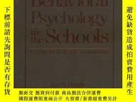 二手書博民逛書店Cognitive-behavioral罕見Psychology In The Schools: A Compre