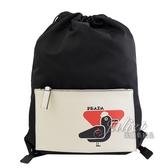 茱麗葉精品【全新現貨】 PRADA 2VZ030 海鷗造型束口尼龍抽繩後背包.黑