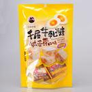 【小資時刻】千層牛軋糖(鹹蛋黃)108g