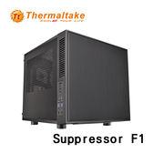 Thermaltake 曜越 Suppressor F1 ITX (0大2小) 迷你型機殼