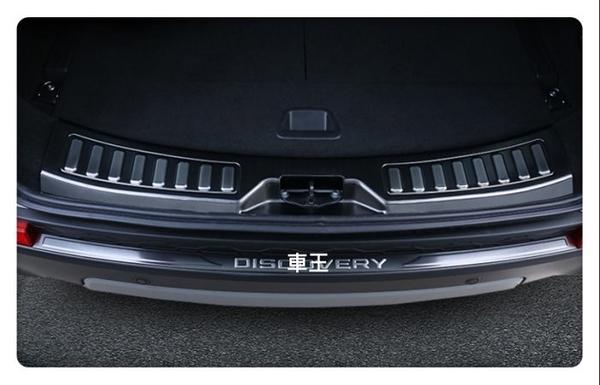 【車王小舖】Land Rover Discovery Sport 防刮板 防護板 外置後護板 內置後護板