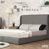 【UHO】李奧納德-6尺雙人加大貓抓皮二件組(床頭片+床底)深灰