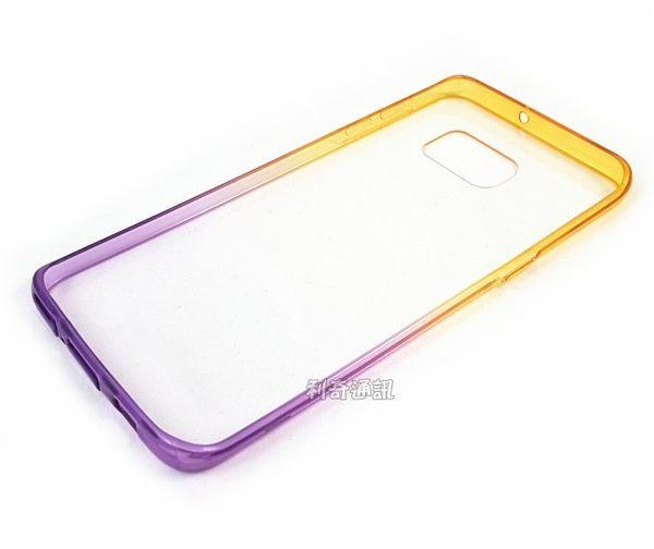 漸層雙料保護殼 Samsung G9287 Galaxy S6 Edge Plus