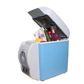 車載冰箱車家兩用制冷12V汽車專用寢室宿舍用小型冷暖冰箱 NMS 220V小明同學