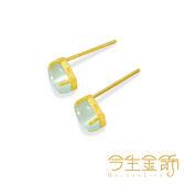 今生金飾   海之精靈耳環   時尚黃金耳環