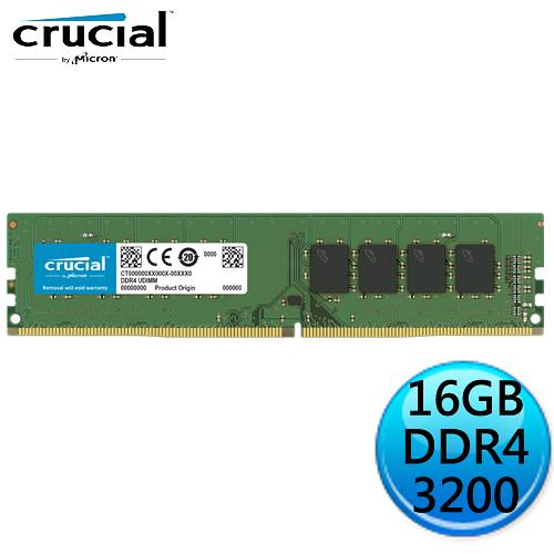 Micron 美光 Crucial DDR4-3200 16G 16GB 桌上型記憶體 CT16G4DFD832A