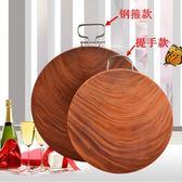 菜板實木家用圓形砧板越南鐵木案板整木切菜板廚房耐用防霉刀占板   潮流前線