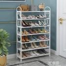 簡易鞋架家用經濟型宿舍防塵鞋柜省空間組裝家里人門口小鞋架特價 3C優購