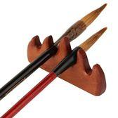 618好康鉅惠 紅木筆架筆山筆擱黑檀木毛筆擱擱毛筆架