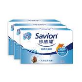 沙威隆經典抗菌皂100g x3入【寶雅】
