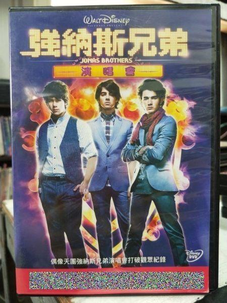 影音專賣店-Y34-021-正版DVD-電影【強納斯兄弟演唱會】-迪士尼 青少年票選獎 勇奪六項大獎