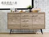 【德泰傢俱工廠】科瑞工業風5尺餐櫃 A003-207-1