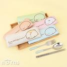 角落生物不鏽鋼餐具組- Norns 正版...