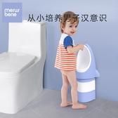 兒童小便器男孩小便池掛牆式男童便盆站立式馬桶尿盆寶寶尿尿神器ATF 艾瑞斯居家生活