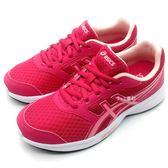 《7+1童鞋》ASICS 亞瑟士 STORMER 2 GS (C811N-700)  輕量透氣 運動鞋 慢跑鞋 5174 桃色