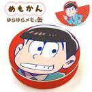 ❤Hamee 日本製 MemoKan 阿松小松君 六胞胎小松先生 鐵罐 摺紙造型 立體便條紙 (小松) 177-153276