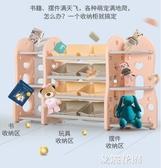 兒童玩具收納架子置物架儲物櫃多層整理架幼兒園寶寶書架繪本書架QM『艾麗花園』