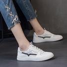 真皮休閒鞋 繫帶運動鞋 拼色網面板鞋/2色-標準碼-夢想家-0421