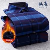 襯衫秋冬季格子保暖襯衫男士加絨加厚長袖帶棉襯衣寬松大碼中年爸爸裝 雙十二