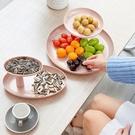 [超豐國際]塑料雙層干果盤家用零食盤 客廳瓜子盤干果盒糖果盤水果