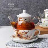 一壺一杯 玻璃茶壺耐高溫玻璃茶具花草茶具過濾玻璃壺下午茶茶具 挪威森林