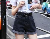 2018春夏季高腰牛仔短褲女寬鬆韓版學生大碼捲邊a字闊腿黑色熱褲 魔方數碼館