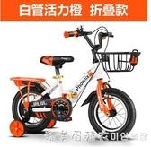 鳳凰兒童自行車男孩2-3-4-6-7-10歲寶寶女孩腳踏單車小孩摺疊童車 NMS漾美眉韓衣