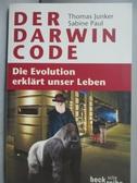 【書寶二手書T3/語言學習_LDZ】Der Darwin-Code_Thomas Junker, Sabine Paul