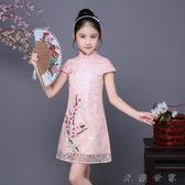兒童旗袍晚禮服中國風童裝女孩公主裙