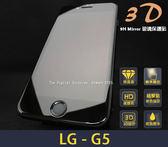 全透明【3D曲面滿版玻璃貼】9H超強疏水疏油 forLG G5 H860 手機滿版玻璃貼膜保護貼膜螢幕貼鋼化貼