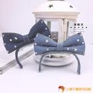 寵物狗狗頭箍蝴蝶結發夾配飾裝飾貓咪頭飾飾品發夾【小獅子】