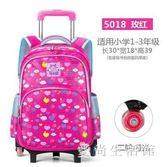兒童拉桿書包 女孩女童6-12周歲小學生書包拖拉防水 BT5260『愛尚生活館』
