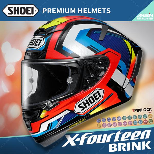 [中壢安信]日本SHOEI X-Fourteen X14 彩繪 BRINK TC-1 紅藍 全罩 頂級 安全帽 X-14