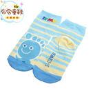 《布布童鞋》IFME台灣製淺藍色止滑寶寶襪(13~16公分) [ P7E190B ] 藍色款