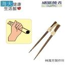 【海夫健康生活館】餐具 筷子 樂樂握筷器 附桐木製筷子 指力弱者使用 日本製 (E0005)