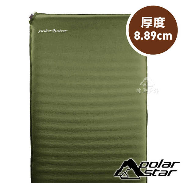 PolarStar 加厚加寬型自動充氣睡墊 /單氣嘴『松綠』198X77X8.89cm 帳篷.露營.睡墊.充氣床墊 P16781