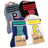 【珍昕】台灣製 中筒運動休閒襪2雙入/4色可選(24-26號適用)/襪子