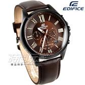 EDIFICE EFV-500BL-1A 經典爵士三針三眼設計賽車腕錶 男錶 深咖啡 EFV-500BL-1AVUDF CASIO卡西歐 運動錶