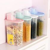大號奶粉盒米粉存儲干果儲物罐儲存罐真空儲蓄罐罐子茶葉糖罐·享家生活馆