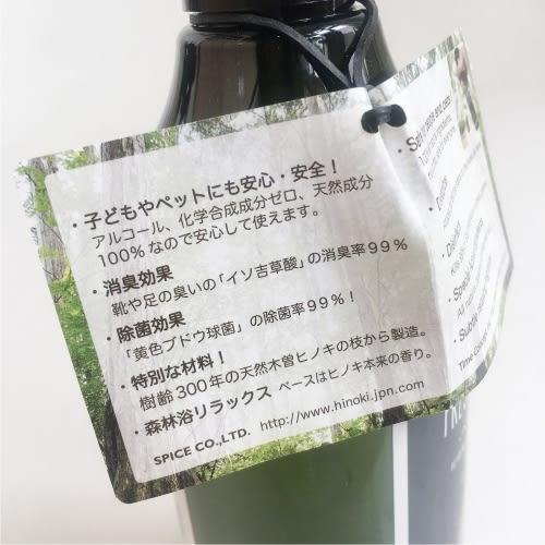 日本《Plants & Room》清新噴霧300ml-玫瑰草/薰衣草/尤加利/佛手柑/檸檬草/檜木( fresh water)