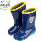 《布布童鞋》Pokemon神奇寶貝皮卡丘與皮丘藍色兒童雨鞋(17~21公分) [ A0S358B ]