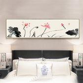 新中式客廳掛畫臥室房間水墨荷花裝飾畫蓮花鳥書房過道中國風油畫 萬聖節