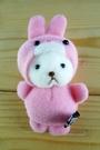 【震撼精品百貨】日本精品百貨-磁鐵娃娃-變臉系列-熊變兔子-粉