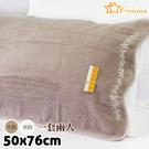 【衣襪酷】純棉枕巾 精致繡花款 一套兩入 觸感柔軟舒適 品質保證 枕頭巾 雙星 双星 Gemini