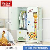 衣櫃嬰兒衣櫃寶寶小孩衣櫥組裝簡易組合收納儲物櫃子衣櫃 igo 台北日光