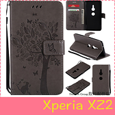 【萌萌噠】SONY Xperia XZ2 (5.7吋)  壓花系列 貓咪蝴蝶和樹保護殼 全包軟殼 插卡 磁扣 支架側翻皮套