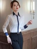 襯衫 純棉襯衫女洋氣長袖白襯衣女職業女裝2019新款秋上衣設計感女小眾